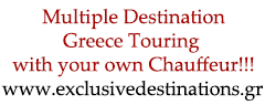 Private Tours & Vacation Packages in Greece
